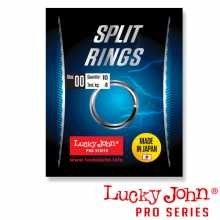 Кольца LUCKY JOHN LJ Pro Series SPLIT RINGS 10.1мм 25.1кг 5шт.